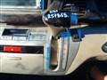Рычаг переключения кпп для Honda Edix