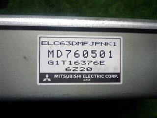 Блок переключения кпп Mitsubishi Eclipse Владивосток