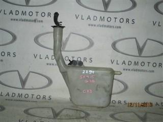 Бачок расширительный Toyota Gaia Владивосток