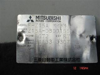 АКПП Mitsubishi Gto Владивосток
