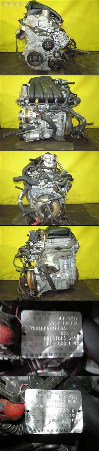 Двигатель Nissan AD Expert Владивосток