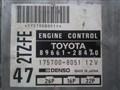 Блок управления efi для Toyota Estima
