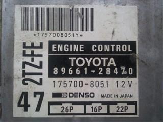 Блок управления efi Toyota Estima Томск
