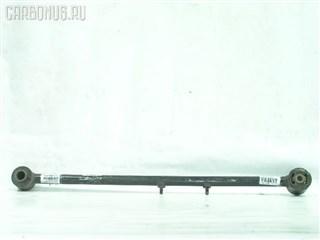 Тяга реактивная Mazda Efini MS-8 Владивосток