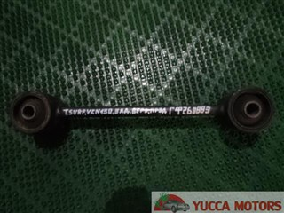 Тяга продольная Toyota Surf Барнаул
