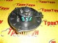 Мотор печки для Toyota Corolla Fielder
