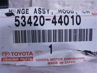 Петля капота Toyota Picnic Владивосток