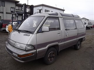 Крыло Toyota Masterace Владивосток