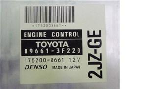 Блок управления efi Toyota Crown Владивосток