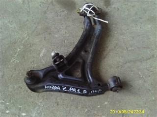 Рычаг Honda Z Владивосток