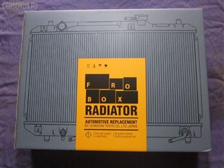 Радиатор кондиционера KIA Spectra Новосибирск