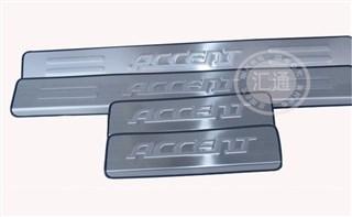 Порог Hyundai Accent Уссурийск