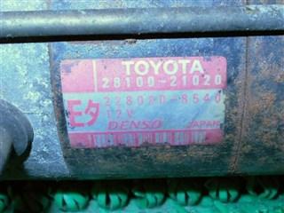 Стартер Toyota Will VI Новосибирск