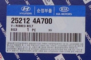 Ремень Hyundai Grand Starex Владивосток