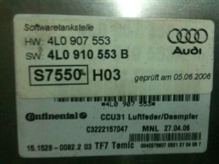Блок управления подвеской Audi Q7 Владивосток