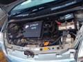 Рамка радиатора для Daihatsu Boon