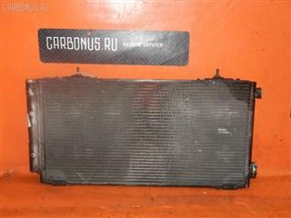 Радиатор кондиционера Subaru Legacy Wagon Владивосток