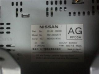 Магнитофон Nissan Murano Новосибирск