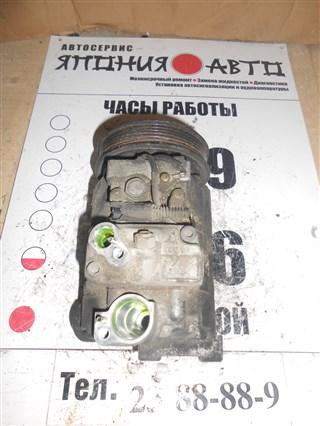 Компрессор кондиционера Land Rover Freelander Челябинск