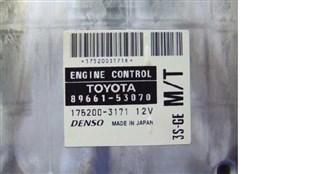 Блок управления efi Toyota Altezza Владивосток