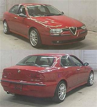 АКПП Alfa Romeo 156 Новосибирск