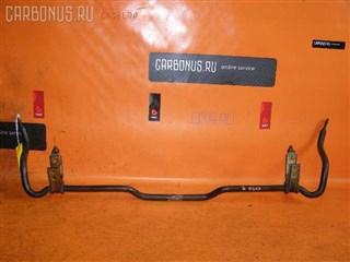 Стабилизатор Mitsubishi Lancer Wagon Владивосток