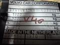 Дверь задняя для Volvo V40