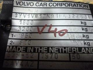 Дверь задняя Volvo V40 Новосибирск