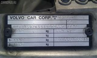 Воздухозаборник Volvo S80 Новосибирск