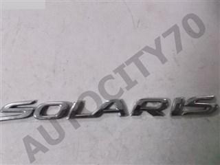 Лейба Hyundai Solaris Томск