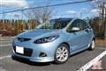 Обвес для Mazda 2