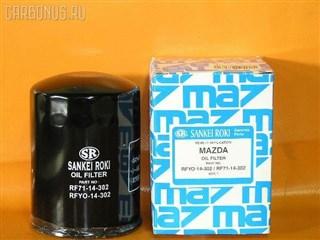 Фильтр масляный Mazda Ford J80 Владивосток