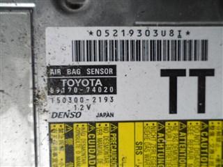 Блок управления airbag Toyota IQ Владивосток