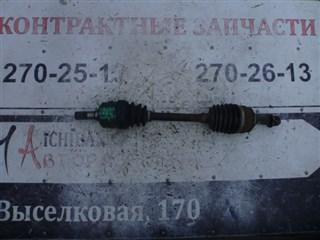 Привод Mitsubishi Libero Владивосток