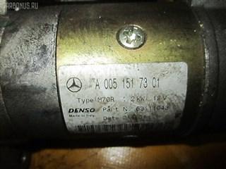 Стартер Mercedes-Benz E-Class Владивосток