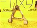 Рычаг для Mazda RX-7