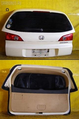 Дверь задняя Honda Accord Aerodeck Уссурийск