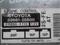 Блок управления efi для Toyota Liteace Noah