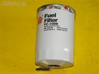 Фильтр топливный Mazda Ford J80 Уссурийск