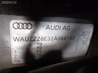 Рычаг Audi RS4 Владивосток
