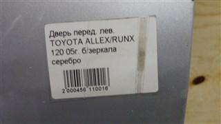 Дверь Toyota Corolla Runx Новосибирск