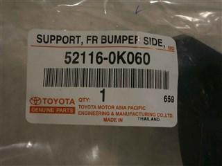 Крепление бампера Toyota Fortuner Владивосток