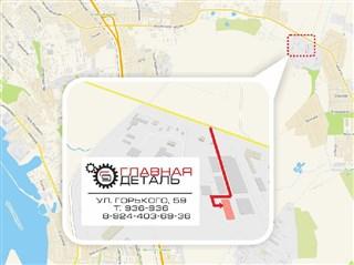 Лямбда-зонд Toyota Auris Хабаровск