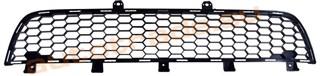 Решетка радиатора Mitsubishi Pajero Sport Иркутск