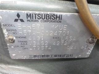 Карданный вал Mitsubishi Pajero Junior Новосибирск