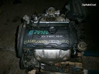 Двигатель Daewoo Magnus Москва