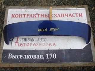Спойлер Mazda Axela Владивосток