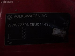 Радиатор кондиционера Volkswagen Fox Владивосток