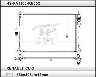 Радиатор основной Renault Sandero Челябинск