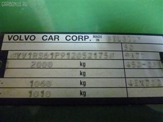 Бампер Volvo S60 Новосибирск